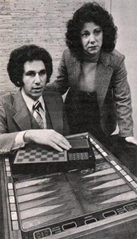 Steve & Arleen Chafitz in a photo taken by Business Week for their December 3, 1979 Issue